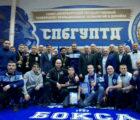 В городе на Неве завершился чемпионат Санкт-Петербурга по боксу среди студентов высших учебных заведений