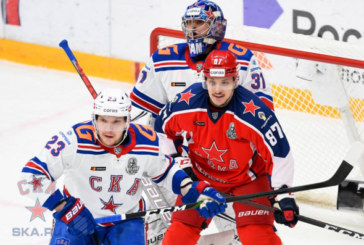 СКА сыграет с ЦСКА в третьем матче финальной серии Западной конференции плей-офф КХЛ