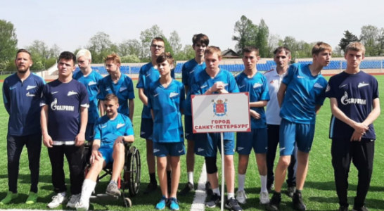 У петербургских футболистов 4 место в первенстве России для лиц церебральным параличом