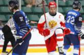 СборнаяРоссииуступила во втором матче ЮЧМ-2021 в США команде Финляндии