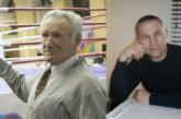 30 мая — день памяти тренеров по боксу Владимира Федорова и Николая Исаева