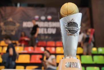 В Санкт-Петербурге стартует предсезонный баскетбольный турнир Кубок Кондрашина и Белова