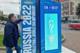 От Калининграда до Красноярска. Болельщик сборной России хочет объехать все города ЧМ-2022