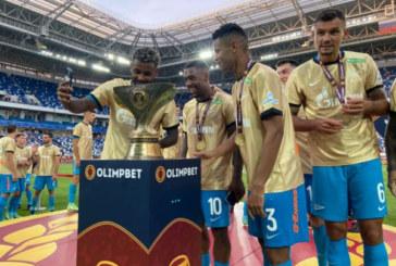 «Зенит» выиграл Суперкубок России!